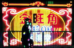 Thumbnail image for Kinky: In 'Despues Del After' a robot does the Chinese dougie (video)