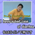 Thumbnail image for 'I have a bad case of diarrhea' the Japanese disco remix (video)
