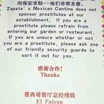Thumbnail image for Zapata's Mexican Cantina in Shanghai: No prostitutes, please (photo)