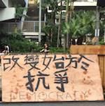 Thumbnail image for Local MEChA group ejected from Hong Kong returns to U.S.