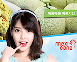 Thumbnail image for Korea's Mexicana Chicken now in strawberry, banana, melon flavors