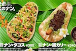 Thumbnail image for Lotsa choices for Mexican-American food lovers in Japan (photos)